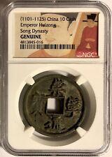 Emperor Huizong (1101-1125 AD) NGC 10 Cash China Northern Song Dynasty