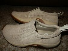 7.5/38 MERRELL JUNGLE Moc Perfect Mocha Slip On Suede Walking Hiking Shoes