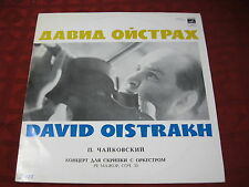 LP OISTRACH Tchaïkovsky > Melodia Stéréo 1977 RARE