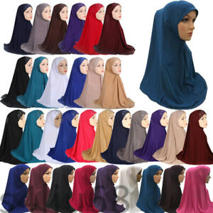 One Piece Muslim Women Hijab Amira Full Cover Head Wrap Long Scarf Cover Islamic