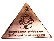 Krishna Mart Pyramid Shree Copper Yantra