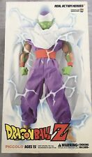 MEDICOM - Dragonball Z Piccolo RAH 1/6 Rare