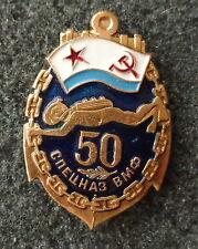Russian  SOVIET CCCP  NAVY SPETSNAZ DIVER SCUBA pin    BADGE.