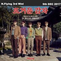N.Flying The Hottest : N.Flying 3rd Mini Album CD+Folding Poster+PhotoCard KPOP