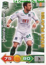 DRINCIC MONTENEGRO FK.KRASNODAR Maccabi Haifa STAR CARD ADRENALYN PANINI 2012