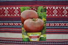 160 gramos de carne buey Grande Negro Tomate búlgaro vegetal Apx. 175 semillas