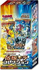 Safety Ship W/tracking Pokemon Card XY Legend Holo Collection 2box 4521329135717