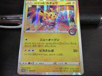 Pokemon card Promo 144/S-P Pikachu Kanazawa Sword & Shield