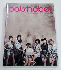Dal Shabet - DalShabet Special Photobook (Limited Edition)