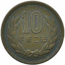 COIN / JAPAN / 10 YEN 1970 BEAUTIFUL COLLECTIBLE    #WT31683