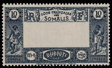 ✔️ FR. SOMALI COAST 1938 - 10 FRANCS WITHOUT CENTER - YV 168a ** MNH 925$/800€