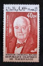 Timbre MAURITANIE - Yvert et Tellier Aériens n°152 n** Mnh (Cyn33) Stamp