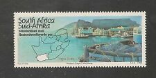 South Africa #900 VF MNH - 1995 60c Waterfront, Cape Town - Ship