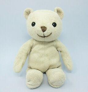 "Ikea Blund Beige Oatmeal small Teddy Bear Soft Plush Toy 9"" brown"