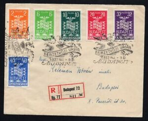 Hungary 1936-50 cover, FDS