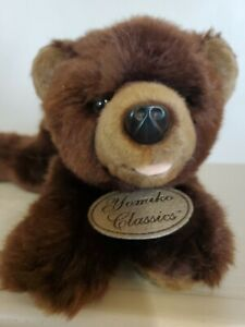 Yomiko Classics By Russ Berrie Small Grizzly Bear Plush