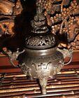 Vintage Chinese Bronze Censer Ming Period Mark