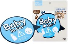 JDM Yac Car Badge TS-221 Baby In Car On Board Emblem Swing Sign Safe Suction Cup