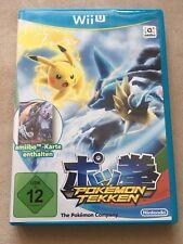 Pokémon Tekken Erstauflage inkl. Amiibo Karte
