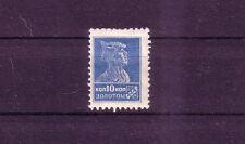 Sowjetunion Michelnummer 280 postfrisch Falz (europa: 1264)