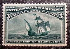 Buffalo Stamps, Scott #232 Columbus Expo, Mint NH/OG & SUPERB, CV = $2,000 as 98