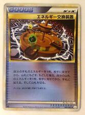Énergie Échangeur 069/080 Japonais Reverse Holo Pokemon Undaunted Carte