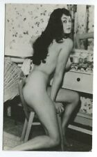 Erica By Harrison Marks  Burlesque Nude Model 1950 Original Photo  B7451
