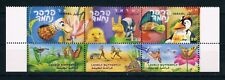 Stamps, Israel, 1999