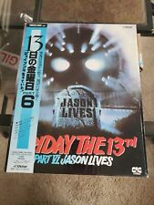 Friday The 13th Part 6 VHD RARE HORROR