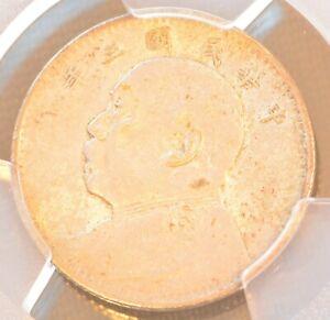 1914 China Silver 10 Cent Coin Yuan Shih Kai PCGS L&M-66 Y-326 XF 45