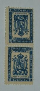 SPAIN, NORTH AFRICA,1894 MELILLA,  LOCAL 2 MINT STAMPS,  ARMY EXPEDITION EB01