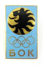 BULGARIA NOC OLYMPIC COMMITTEE OFFICIAL OLYMPIC PIN BADGE 1980's BLUE VAR.
