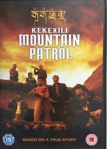 Kekexili Mountain Patrol DVD 2004 Chinese / Mandarin Drama Film Movie