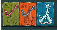 Russie - USSR 1976 - Michel n. 4563/65 - Jeux olympiques d'été de 1980
