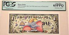 2005D Bar Code $1 Dumbo Disney Dollar Graded By PCGS Gem New 65PPQ, D0765678