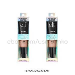 2 Pack / E.L.F. 84912 Fair 150 C Camo CC Cream Fair Cool Undertones SPF 30 10/23