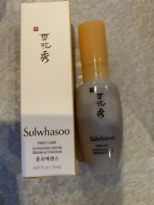 Sulwhasoo First Care Activating Serum 0.27oz/8ml Travel Size New in Box