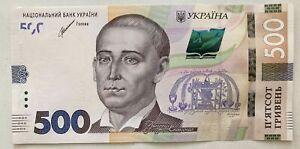 Banknote Ukraine 500 Hryvnia 2021 Designed in 2015 signature Shevchenko 5220300