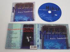 MIKIS THEODORAKIS/MIKIS(PM 50111) CD ALBUM