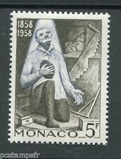 MONACO 1958, timbre 495, APPARITIONS LOURDES, neuf**, BOURIETTE, VF MNH STAMP