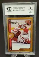 2002-03 Upper Deck Victory Bronze #74 Dominik Hasek Graded BCCG 9