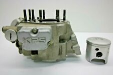95-06 Kawasaki KDX 200 Cylinder & Wiseco Piston - 11005-1742