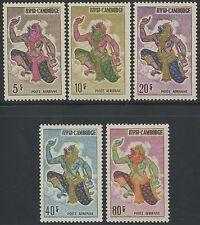CAMBODGE PA N°19/23**  Singe hanuman, 1964 CAMBODIA Hanuman Monkey Set MNH