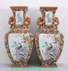 14  Marked Old Chinese Enamel Painted Porcelain Palace Flower Bird Bottle Vase