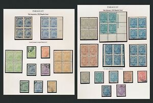 PARAGUAY STAMPS 1903 LION ISSUES INC IMPERF BLOCKSx4 & MISPERFORATED 30c BLK
