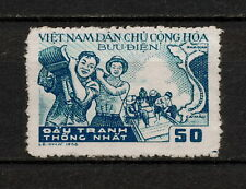 (YYAZ 434) Vietnam 1958 MNH NG Mich 77 Sc 76 Building the Reunification Railway