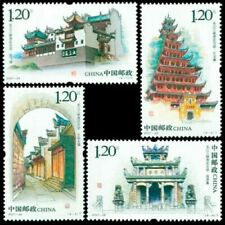 CHINA  2007-28   Historical Sites  Three Gorges Reservoir Area Stamp 長江三峽