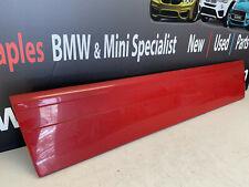 BMW M TECH 2 SIDE RIGHT / DOOR POD BODY KIT PART E30 COUPE 325i 325iX 325E 325iS
