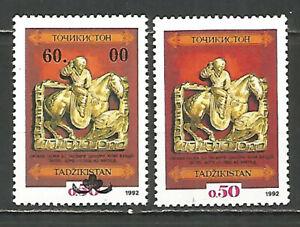 Tajikistan 1992-93 years, mint stamps MNH (**) Mi. # 1, 13