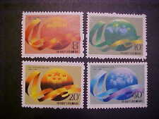 CHINA PRC Sct # 2236-9 GATE OF HEAVENLY PEACE MNH